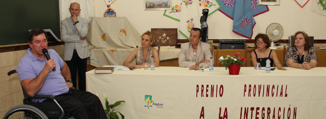 Premios-Frater1